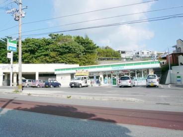 ファミリーマート首里城東の画像1