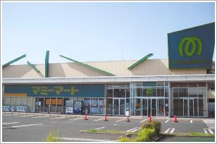 マミーマート 稲毛長沼店の画像1