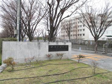 兵庫県立大学明石キャンパスの画像1