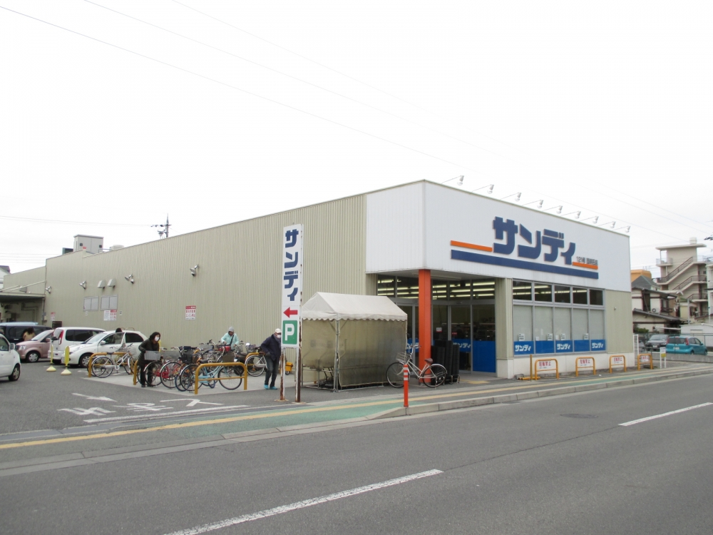 サンディ 西明石店の画像