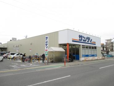 サンディ 西明石店の画像1