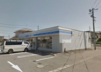 ローソン 宇都宮問屋町店の画像1