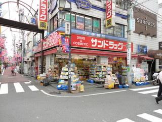 サンドラッグ 笹塚南口店の画像1