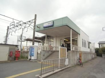 東武越生線【一本松駅】の画像1
