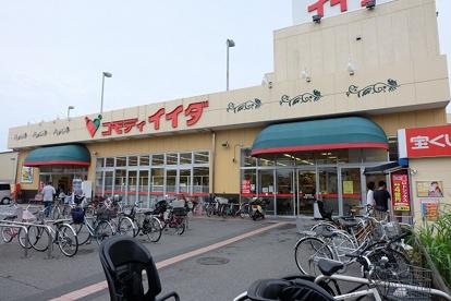 コモティイイダ松戸新田店の画像1