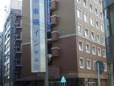 東横イン武蔵中原駅前の画像1