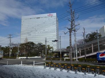 富士通(株)川崎工場の画像1