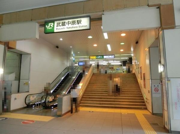 武蔵中原駅 南武線の画像