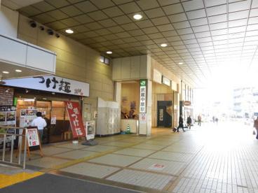 武蔵中原駅 南武線の画像3