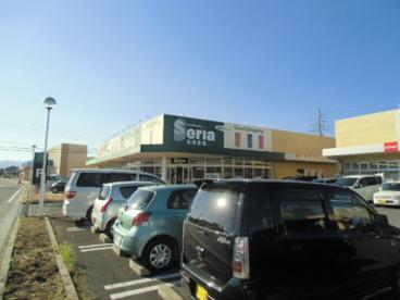 セリア/Seria 坂戸入西店の画像1