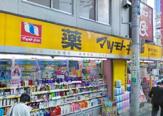 マツモト キヨシ  新大久保駅前店