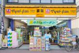 マツモト キヨシ 井荻駅前店