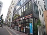 セブンイレブン千葉中央駅東口店