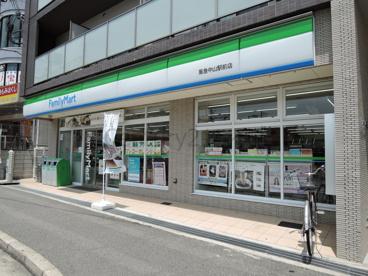 ファミリーマート中山駅前店の画像1