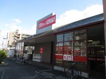 FLET'S 西明石店