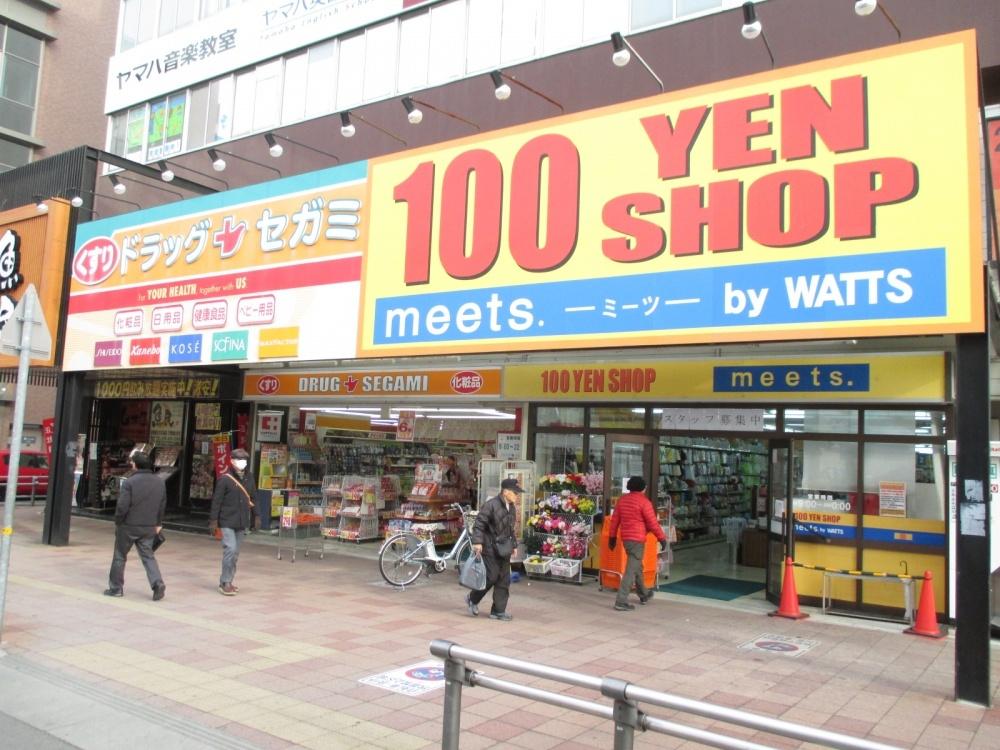 100円ショップmeetsの画像