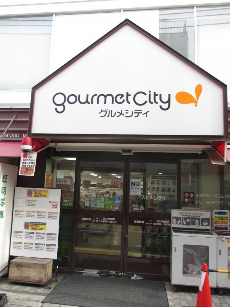 ダイエー グルメシティ西明石店の画像