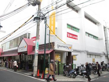ダイエー グルメシティ西明石店の画像2