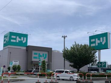 ニトリ鶴ヶ島店の画像1