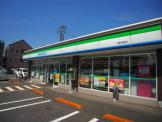 ファミリーマート千葉旭町店