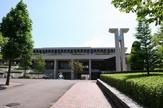 帝塚山大学 附属博物館