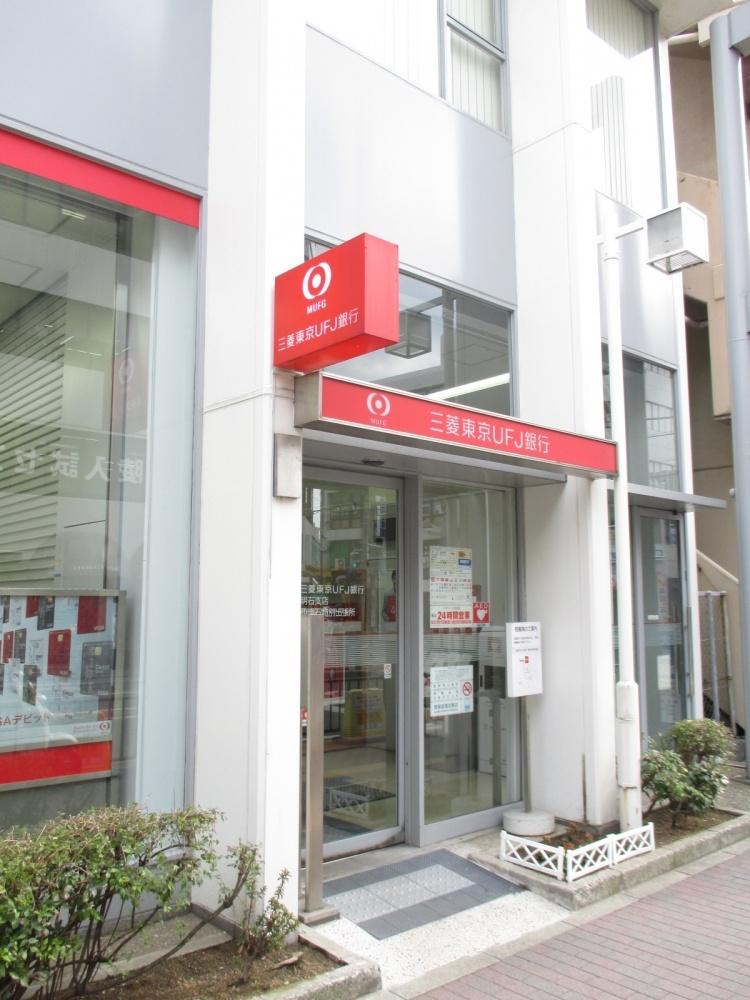 三菱東京UFJ銀行 西明石特別出張所の画像