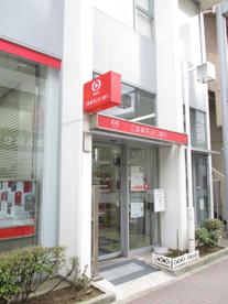 三菱東京UFJ銀行 西明石特別出張所の画像1