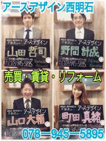 みなと銀行 西明石支店の画像4