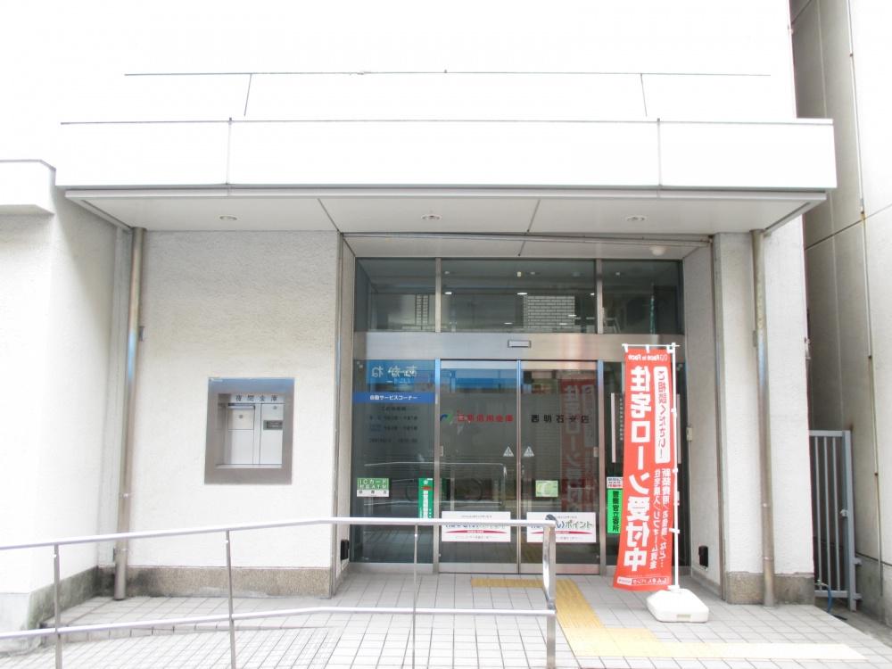 日新信用金庫 西明石支店の画像