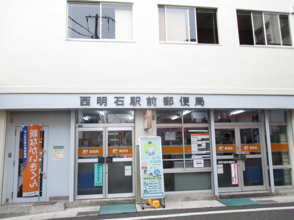 西明石駅前郵便局の画像