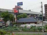 ザ・めしや高井田店