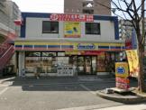 ミニストップ高井田本通店
