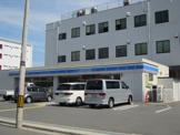 ローソン東大阪西堤1丁目店