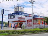 ゲオ 奈良店