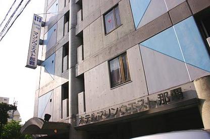ビジネスホテルマリンウエスト那覇の画像1