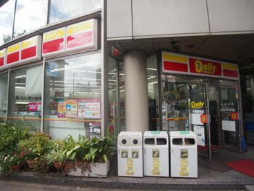 デイリーヤマザキ 千葉新町店の画像1