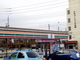セブンイレブン名古屋名四町店