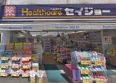 くすりセイジョー 石川台店