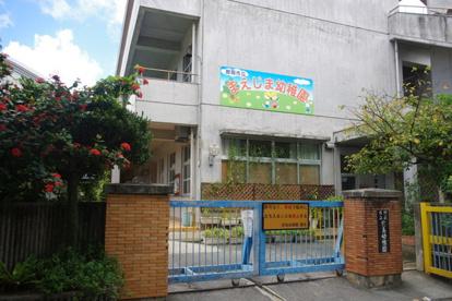 前島幼稚園の画像1