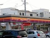 サークルK南野2丁目店