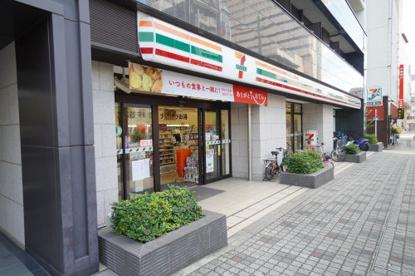セブンイレブン千葉中央2丁目店の画像1