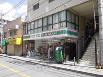 100円ローソン国府台店