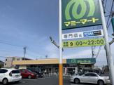 マミーマート高坂店