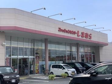 しまむら高坂店の画像1