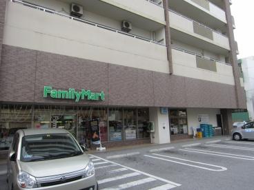 ファミリーマートコンフォート泊店の画像1