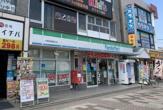 ファミリーマート大野高坂駅西口店