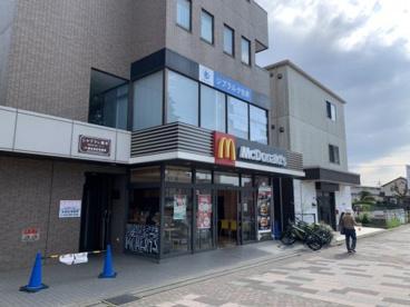 マクドナルド 高坂駅前店の画像1