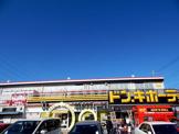 ハローフーズ刈谷店