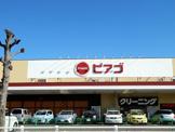 ピアゴ東刈谷店