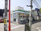 ファミリーマート大洲店